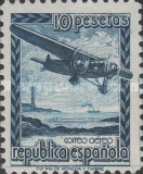 [Airmail - Plane over Landscape - Not Issued, type JE]
