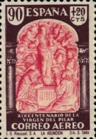 [Airmail - The 1900th Anniversary of the Appearance of the Virgin of Pillar, Sarragosa, type LU1]