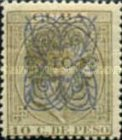 [No. 43 Overprinted in 5 Types, Typ H6]