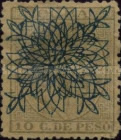[No. 43 Overprinted in 5 Types, Typ H9]