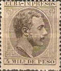 [Newspaper Stamps - King Alfonso XII - Inscription