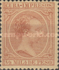 [Newspaper Stamps - King Alfonso XIII, Inscription