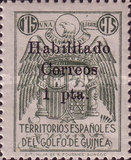 [Revenue Stamps with Local Overprint