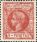 [King Alfonso XIII - Inscription