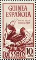 [Stamp Day - Birds, Brown-cheeked Hornbill, Typ BI1]
