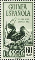[Stamp Day - Birds, Brown-cheeked Hornbill, Typ BI2]