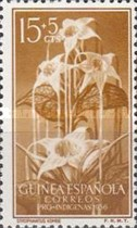 [Charity Stamps - Orchids, Typ CB]