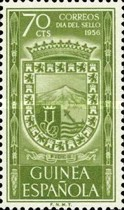 [Stamp Day - Coat of Arms, Typ CC1]