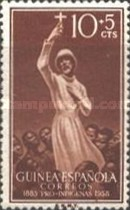 [The 75th Anniversary of the Secondment of Catholic Missionaries in The Gulf of Guinea, Typ CO]