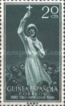[The 75th Anniversary of the Secondment of Catholic Missionaries in The Gulf of Guinea, Typ CO1]
