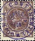 [Issue of 1906 Overprinted in Violet, Typ E10]