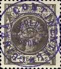 [Issue of 1906 Overprinted in Violet, Typ E11]