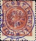 [Issue of 1906 Overprinted in Violet, Typ E12]