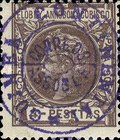 [Issue of 1906 Overprinted in Violet, Typ E13]