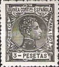 [King Alfonso XIII - Blue Control Number on Back Side, Typ F12]