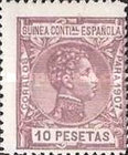 [King Alfonso XIII - Blue Control Number on Back Side, Typ F15]