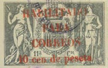 [Revenue Stamps of 1908 Overprinted and Surcharged