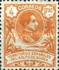 [King Alfonso XIII - Blue Control Number on Back Side, Typ I11]