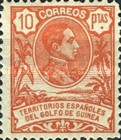 [King Alfonso XIII - Blue Control Number on Back Side, Typ I12]