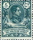 [King Alfonso XIII - Blue Control Number on Back Side, Typ I2]