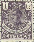 [King Alfonso XIII - Blue Control Number on Back Side, Typ M]