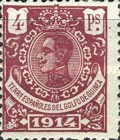 [King Alfonso XIII - Blue Control Number on Back Side, Typ M11]