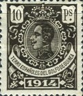 [King Alfonso XIII - Blue Control Number on Back Side, Typ M12]