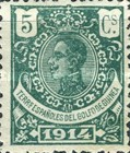 [King Alfonso XIII - Blue Control Number on Back Side, Typ M2]