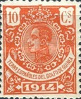 [King Alfonso XIII - Blue Control Number on Back Side, Typ M3]