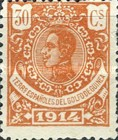 [King Alfonso XIII - Blue Control Number on Back Side, Typ M7]