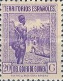 [Stamps of 1931 - Different Perforation, Typ V14]
