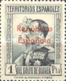 [Stamps of 1931 with Different Writing - Overprinted