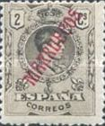 "[King Alfonso XIII - Spanish Postage Stamps Overprinted ""MARRUECOS"". See Also Spanish Post in Morocco, Typ A]"