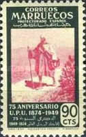 [The 75th Anniversary of the Universal Postal Untion, type ET2]