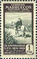 [The 75th Anniversary of the Universal Postal Untion, type EU2]