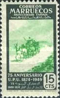 [The 75th Anniversary of the Universal Postal Untion, type EV]
