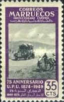 [The 75th Anniversary of the Universal Postal Untion, type EW]