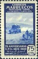 [The 75th Anniversary of the Universal Postal Untion, type EW1]