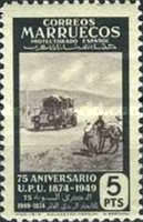 [The 75th Anniversary of the Universal Postal Untion, type EW2]