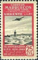 [The 75th Anniversary of the Universal Postal Union, type EY]