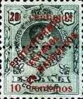 [King Alfonso XIII - No. 19 & 21 Halfed and Surcharged, type J]