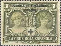 """[Red Cross - Not Issued Spanish Stamps Overprinted """"ZONE PROTECTORADO ESPANOL"""", type P2]"""