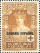 [Not Issued Stamps Overprinted