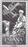 [Airmail - Plane and Camel Rider, Typ BS]