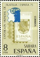 [International Philatelic Exhibition ESPANA '75, Madrid, Typ FI]