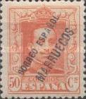 [King Alfonso XII - Spanish Postage Stamps