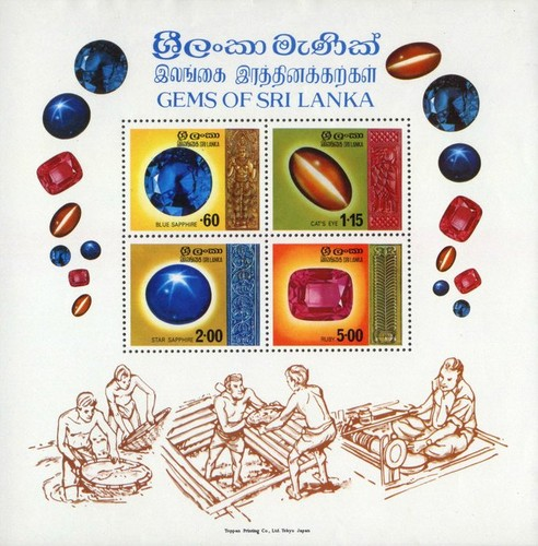 [Gems of Sri Lanka, Typ ]