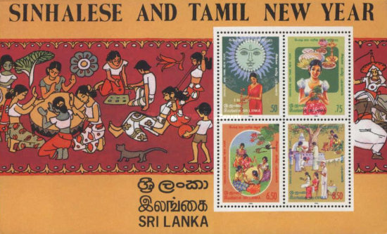 [Sinhalese and Tamil New Year, Typ ]