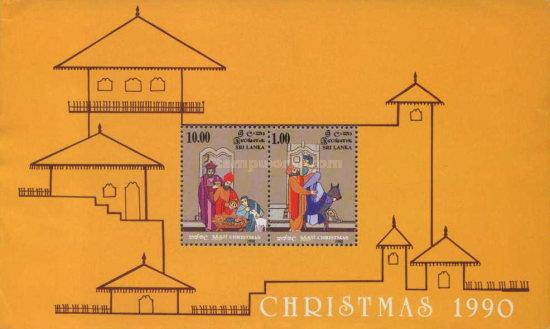 [Christmas, type ]