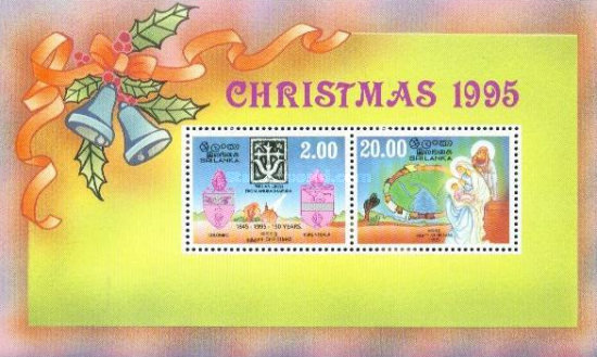 [Christmas - The 150th Anniversary of Anglican Diocese of Colombo, Typ ]